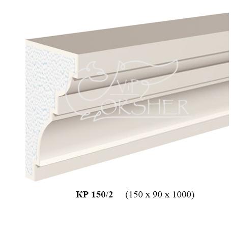 karniz-kr-150-2