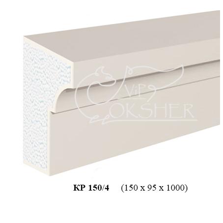 karniz-kr-150-4