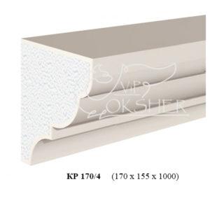 karniz-kr-170-4