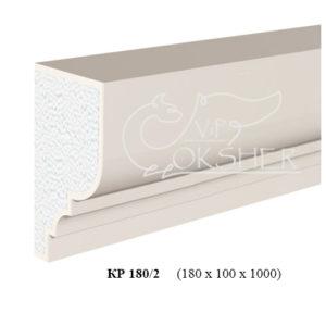 karniz-kr-180-2