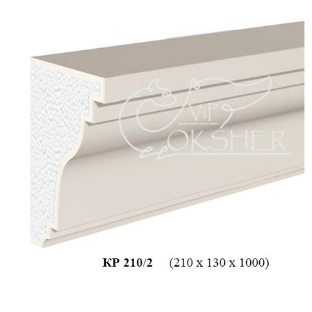 karniz-kr-210-2