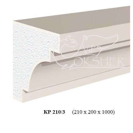 karniz-kr-210-3