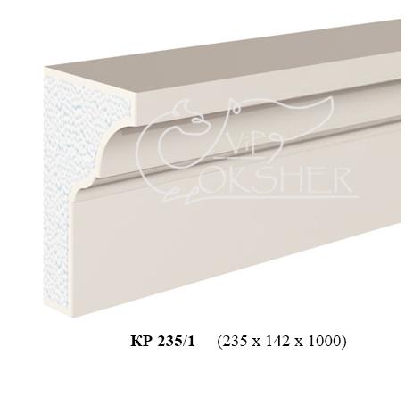 karniz-kr-235-1