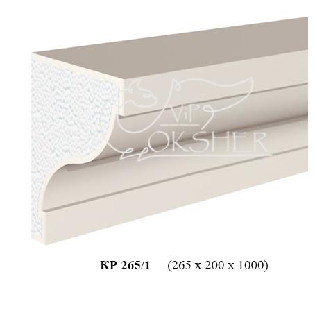 karniz-kr-265-1