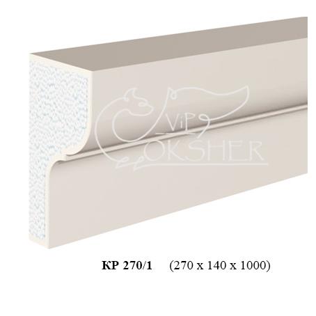 karniz-kr-270-1
