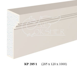 karniz-kr-285-1