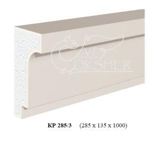 karniz-kr-285-3