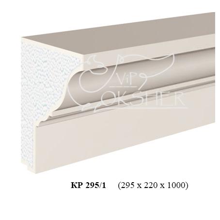 karniz-kr-295-1