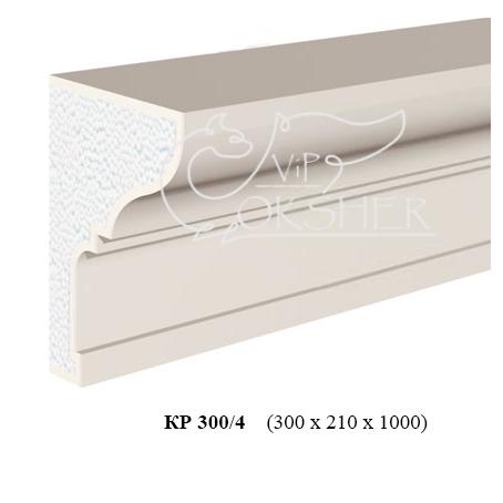 karniz-kr-300-4