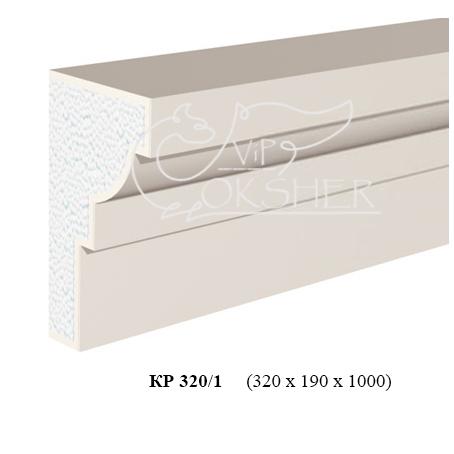 karniz-kr-320-1