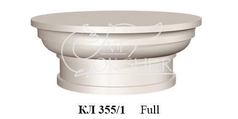 kolonna-kl-355-1-kapitel