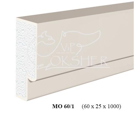molding-mo-60-1