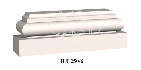 pilastra-pl-250-6-baza