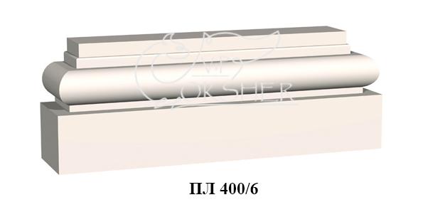 pilastra-pl-400-6-baza