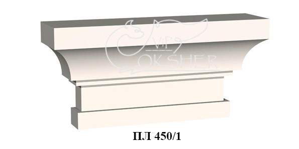 pilastra-pl-450-1-kapitel