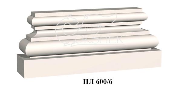 pilastra-pl-600-6-baza