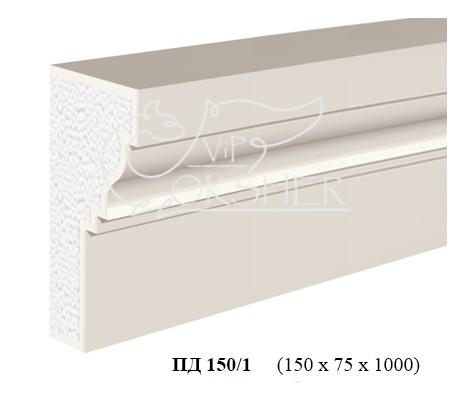 podokonnik-pd-150-1