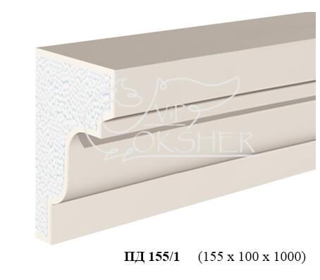 podokonnik-pd-155-1