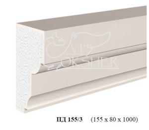 podokonnik-pd-155-3
