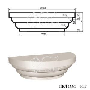 polukolonna-pkl-155-1