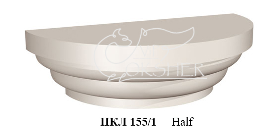 polukolonna-pkl-155-1-kapitel