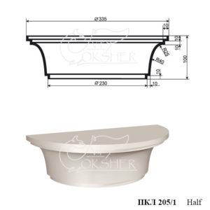 polukolonna-pkl-205-1