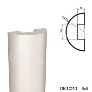 polukolonna-pkl-255-2