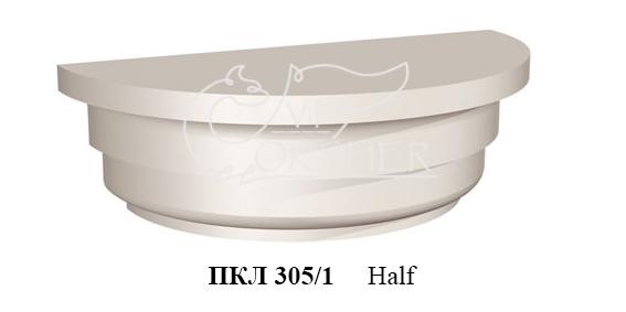 polukolonna-pkl-305-1-kapitel