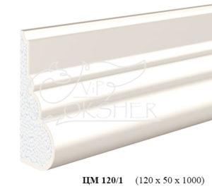 tsokolniy-molding-cm-120-1
