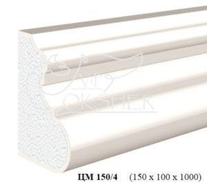 tsokolniy-molding-cm-150-4