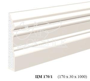 tsokolniy-molding-cm-170-1