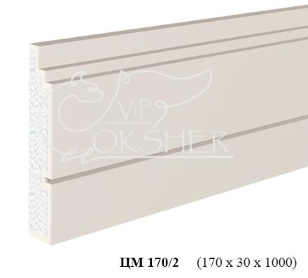 tsokolniy-molding-cm-170-2