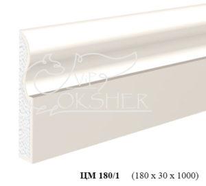 tsokolniy-molding-cm-180-1