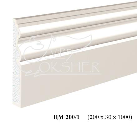 tsokolniy-molding-cm-200-1