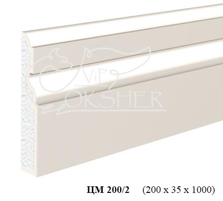 tsokolniy-molding-cm-200-2