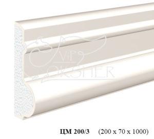 tsokolniy-molding-cm-200-3