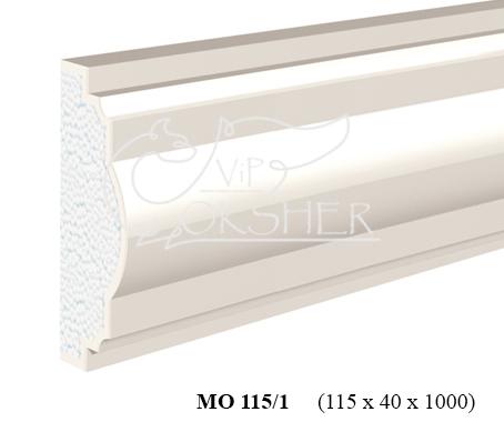 molding-mo-115-1